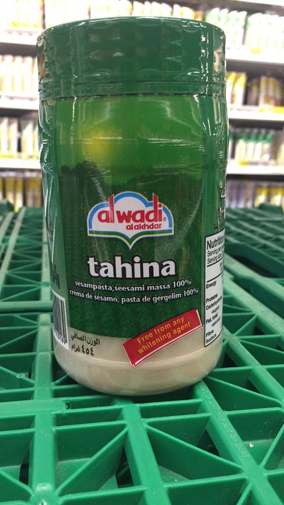 Product Al Wadi Al Akhdar Tahina Sesampasta The Open Food Repo